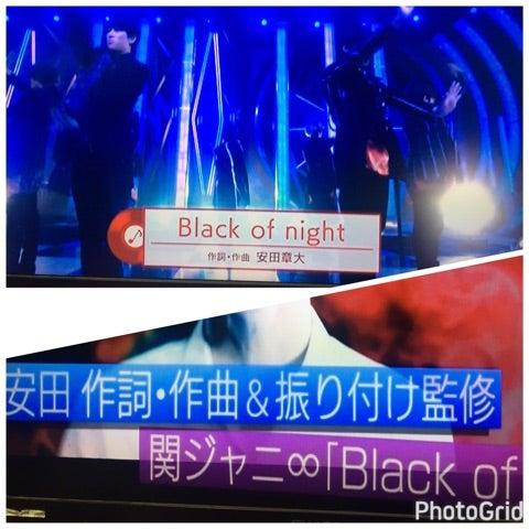 black of night 関 ジャニ mp3