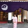 新春大歌舞伎への画像