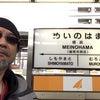 福岡の画像