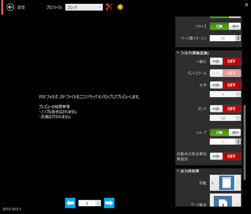 pdf bitmap 変換 opencv c