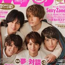 Myojo 3月号の記事に添付されている画像