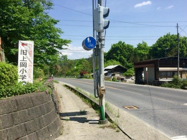 旧上岡小学校[大子町大字上岡]   On the Road 風来坊の前略、道の上 ...