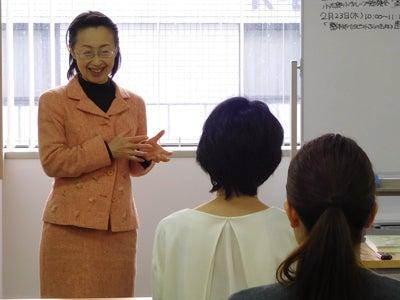 中医学 講座 札幌