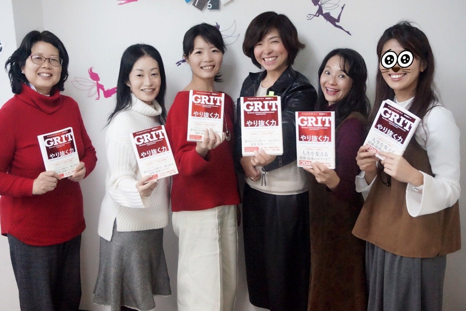 女性起業家のためのリードフォーアクション読書会はこちら