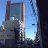 三軒茶屋・目黒・赤坂で鑑定を行いますの画像