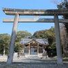 大野谷の神社7(八幡社)の画像