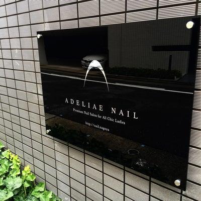 【経路案内】アデリーへようこそ!の記事に添付されている画像