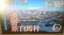 日本テレビ 転勤
