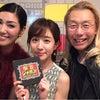 アンミカさん、田中みな実さんと‼️の画像