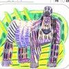 【たくみ大図鑑130】267 ヒガシゴリラ、268 カイマントカゲの画像
