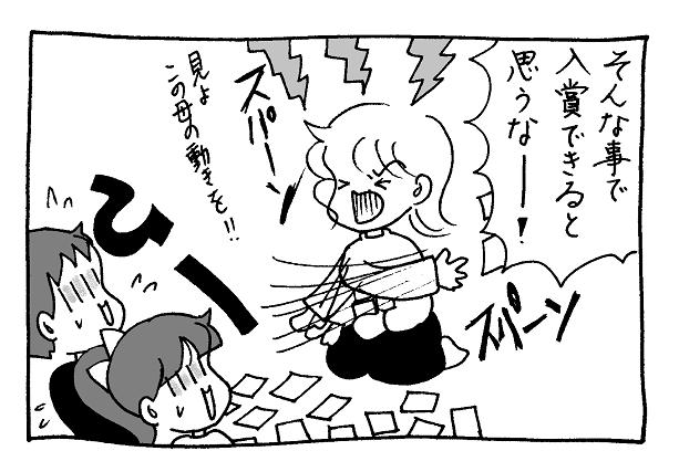 https://stat.ameba.jp/user_images/20170125/23/koutosakutokei/90/f3/p/o0613042713853785137.png