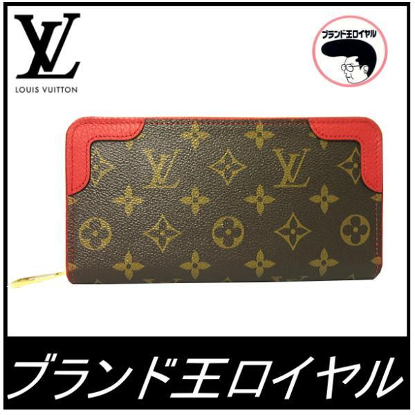 new style 5a709 1a537 Louis Vuitton ルイヴィトン モノグラム財布 赤☆ | 森田勉 ...