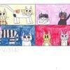 猫のパソコン画【3】の画像