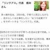 【最新】受賞歴・メディア掲載情報(2017年2月現在)の画像
