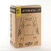 1月31日(火)より発売開始! 『12メカトロウィーゴ いそ』 製品サンプルレビュー!の画像