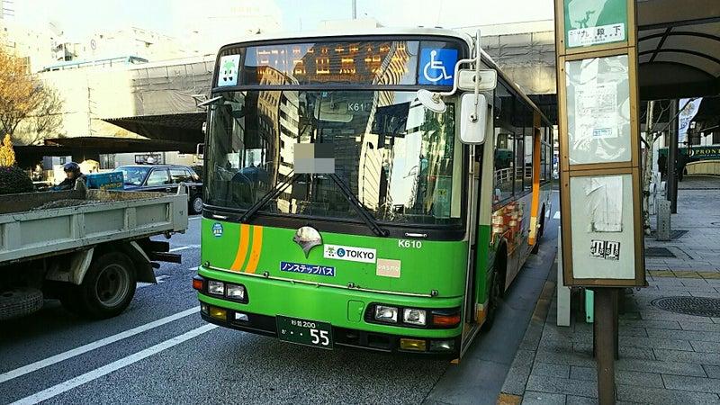 最近、撮影したバス~2017年1月...