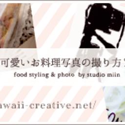 画像 【カートOPEN♡】おしゃれでかわいいフレンチカフェおうちリーフレット の記事より 21つ目