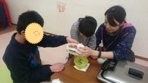 o0480027013854987672 - ☆1月27日(金)☆toiro新吉田