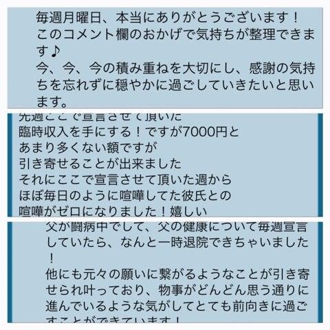 {1D64322D-CE49-4F10-A915-C85D11AAE2A1}