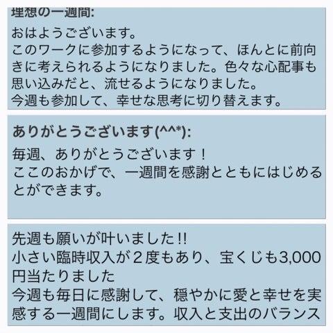 {E245385A-EC5F-4279-8DC3-FEB4B2AF5749}
