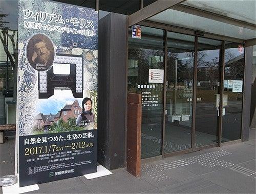 県 美術館 愛媛