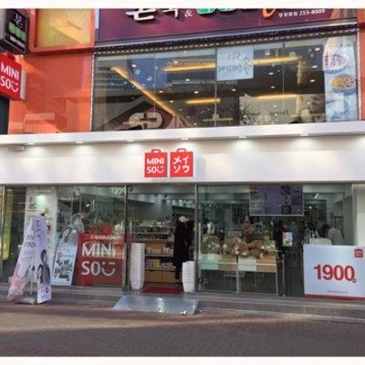 韓国で見かけるメイソウって!?日本のパクリ!?の記事に添付されている画像