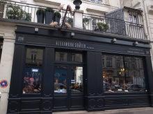 パリのセレブ御用達の傘