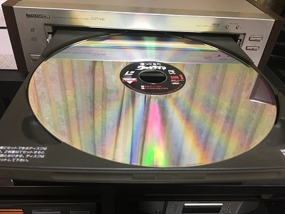 レーザーディスク!CLD-616 | よ...