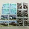 62円切手げっと☆の画像
