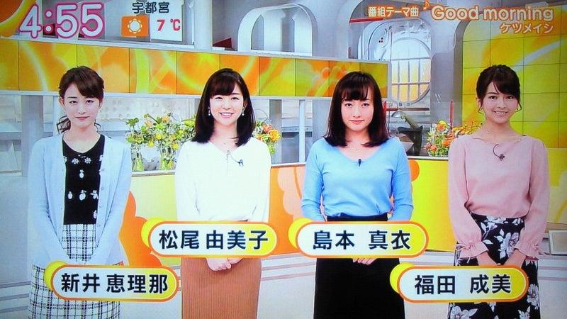 モーニング グット グッド!モーニング (テレビ番組)