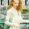 アマンダ・サイフリッド 2016年9月号 中国版「Elle 」誌よりの画像