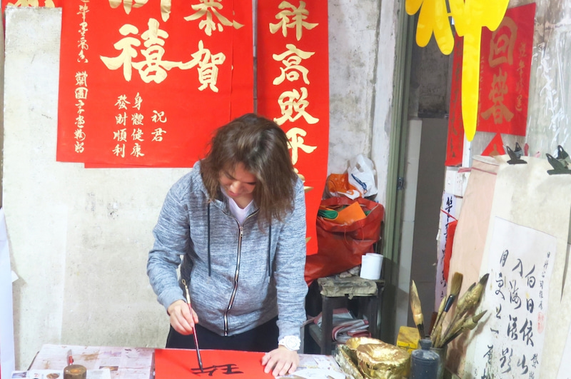 中国旧正月6