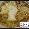 夕食。の画像