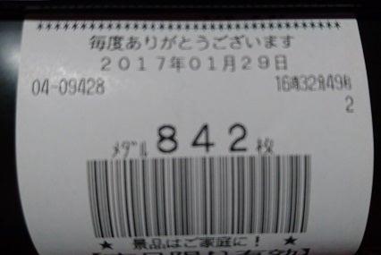 170129_05