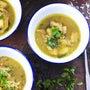 A Curry Ga…