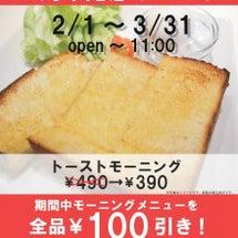 7周年記念イベント【…