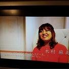 テレビ出演した動画をアップしました♡の記事より