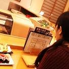 続々入荷☆Audience☆LiSS☆ciao☆ステンレスペアネックレス☆ロング天然石ネックレスの記事より