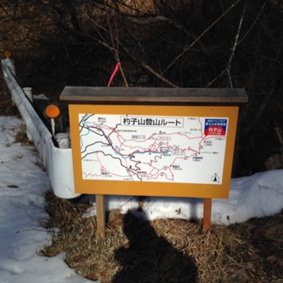 8ヶ月ぶりの山歩き~杓子山から360°パノラマ展望~の記事に添付されている画像