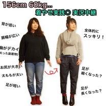 着やせ実践◎ストライプテーパードパンツで着やせコーディネート!!の記事に添付されている画像