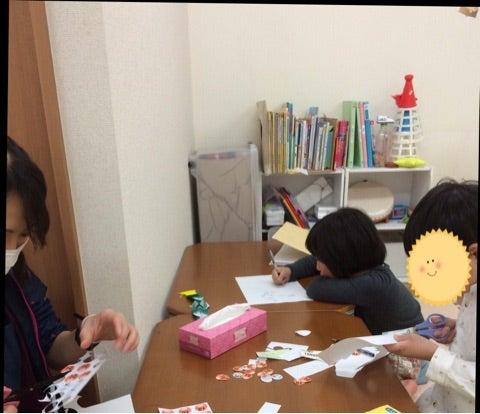 o0480041413857766235 - ☆1月30日(月)☆toiro新吉田