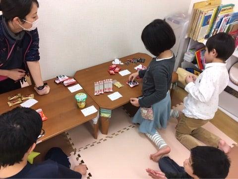 o0480036013857766238 - ☆1月30日(月)☆toiro新吉田