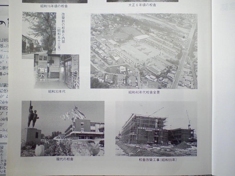 福島市立清水小学校創立百周年記...