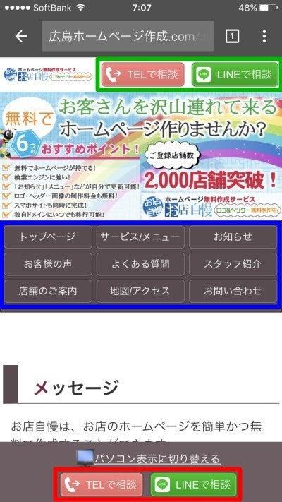 繁盛店.com