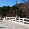 水間寺の画像