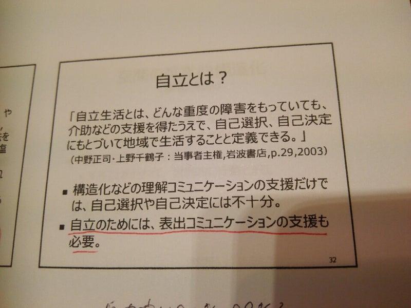 IMG_20170201_171945473.jpg