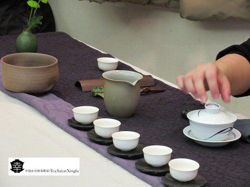 台湾茶業史