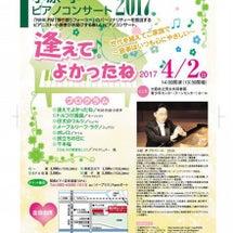 小原孝さんコンサート…