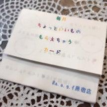 プレゼント企画~♪