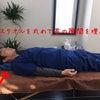 スマホ首の改善方法の画像